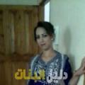 رقية من محافظة طوباس أرقام بنات للزواج