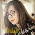مونية من حلب أرقام بنات للزواج