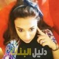 آية من القاهرة أرقام بنات للزواج