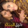 دلال من الدار البيضاء أرقام بنات للزواج