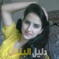 حلومة من القاهرة أرقام بنات للزواج