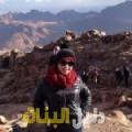 نسرين من محافظة طوباس أرقام بنات للزواج