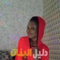 جولية من محافظة سلفيت أرقام بنات للزواج