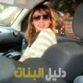 جمانة من أبو ظبي أرقام بنات للزواج