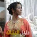 الغالية من بنغازي أرقام بنات للزواج