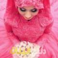 نهال من الحديدة أرقام بنات للزواج