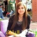 إبتسام من حلب أرقام بنات للزواج