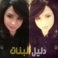 نجاح من أبو ظبي أرقام بنات للزواج