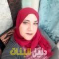 سلومة من حلب أرقام بنات للزواج
