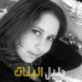 نورس من بيروت أرقام بنات للزواج