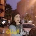 أمنية من قرية عالي دليل أرقام البنات و النساء المطلقات