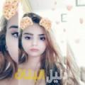 نهيلة من القاهرة أرقام بنات للزواج