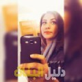 رزان من سوسة أرقام بنات للزواج