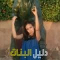 دعاء من حلب دليل أرقام البنات و النساء المطلقات