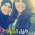 حجيبة من حلب أرقام بنات للزواج