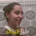 ميرة من محافظة طوباس أرقام بنات للزواج