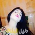 حنان من أبو ظبي دليل أرقام البنات و النساء المطلقات