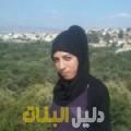 هيفاء من دمشق أرقام بنات للزواج