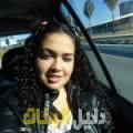 زهرة من بنغازي أرقام بنات للزواج