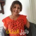 سميرة من محافظة سلفيت أرقام بنات للزواج