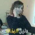 أماني من محافظة سلفيت أرقام بنات للزواج