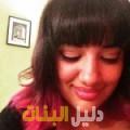 ثورية من أبو ظبي أرقام بنات للزواج