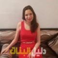 هديل من حلب أرقام بنات للزواج