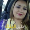 رباب من القاهرة أرقام بنات للزواج