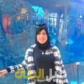 إلينة من الدار البيضاء أرقام بنات للزواج