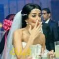 سعدية من الديوانية أرقام بنات للزواج