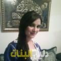 لارة من القاهرة أرقام بنات للزواج