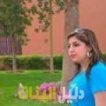 رامة من حلب أرقام بنات للزواج