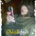 رانة من أبو ظبي أرقام بنات للزواج