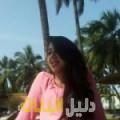 شامة من أبو ظبي أرقام بنات للزواج