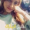 نهال من محافظة طوباس دليل أرقام البنات و النساء المطلقات