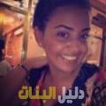 سارة من دمشق أرقام بنات للزواج