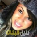 محبوبة من دمشق أرقام بنات للزواج