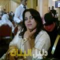 رنيم من محافظة طوباس دليل أرقام البنات و النساء المطلقات