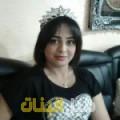 نيمة من أبو ظبي أرقام بنات للزواج
