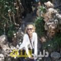 نزهة من أبو ظبي أرقام بنات للزواج