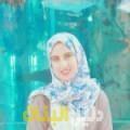 جوهرة من أبو ظبي أرقام بنات للزواج