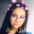 إحسان من محافظة سلفيت أرقام بنات للزواج