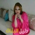 وسيمة من أبو ظبي دليل أرقام البنات و النساء المطلقات