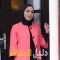 وسيمة من محافظة طوباس دليل أرقام البنات و النساء المطلقات