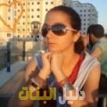 شيمة من محافظة سلفيت أرقام بنات للزواج