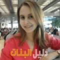 فلة من القاهرة أرقام بنات للزواج