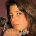 وردة من دمشق أرقام بنات للزواج