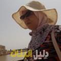 حلى من دمشق أرقام بنات للزواج