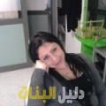 سونيا من القاهرة دليل أرقام البنات و النساء المطلقات