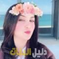 سلوى من بنغازي أرقام بنات للزواج